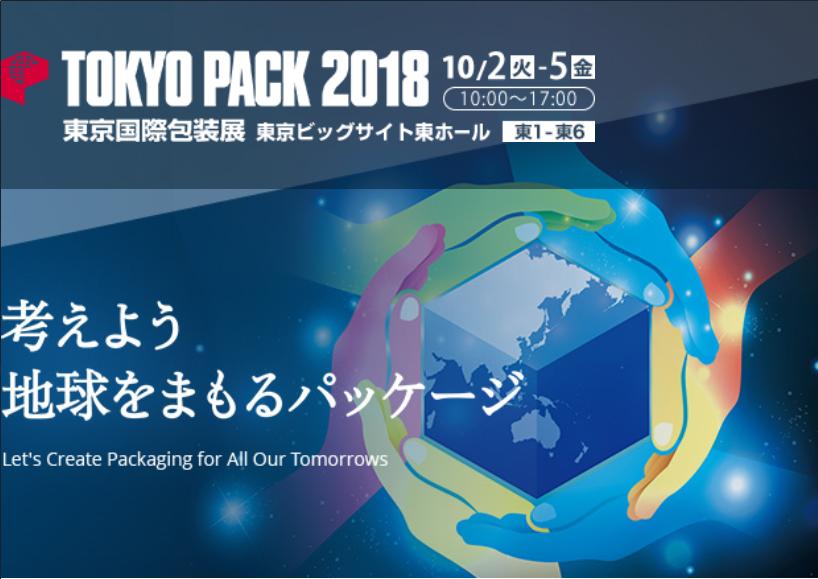 Tokyo_pack_2018