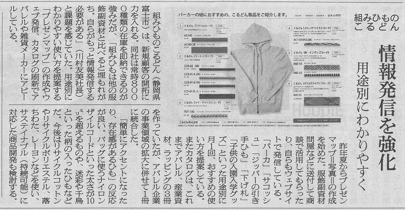 Map_senkenkiji_2